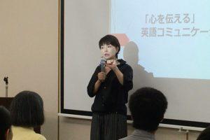 青谷優子さん・待望のワークショップが広島で3月開催