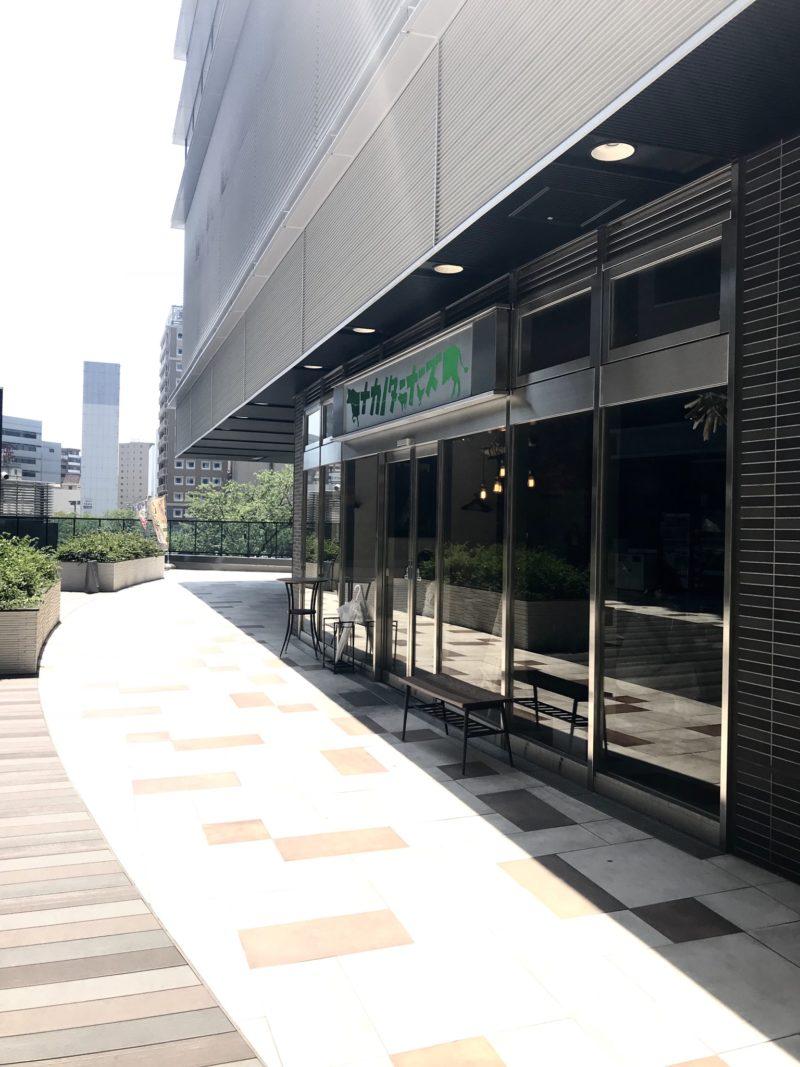 ナカノターナーズ 広島駅前店