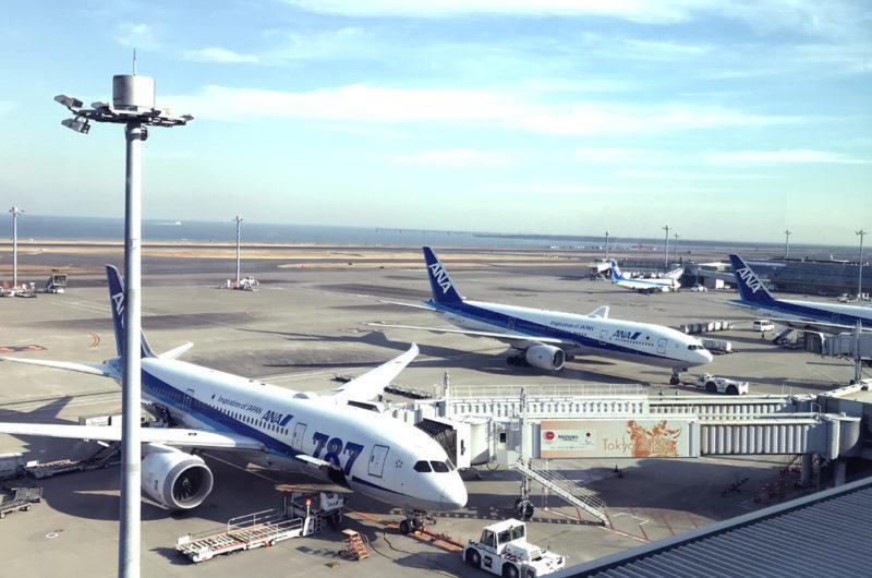 羽田空港 カステルモーラ