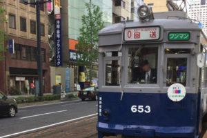 広島電鉄・路面電車での外国人ツーリストとの英語Q&A