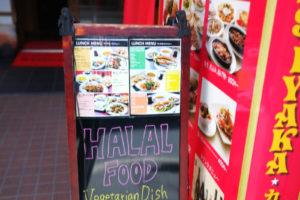 カルシャカ・トルコ料理のランチでおなかいっぱい。ハラルにも対応
