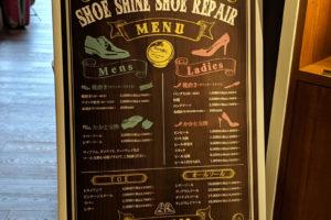 蔦屋家電2階の靴磨き専門店 92(ナインティーツー) プロの技を目の前で楽しむ
