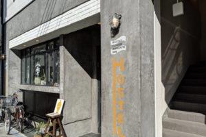 駅近ゲストハウス、akicafe inn 女性ひとりの宿泊でも安心