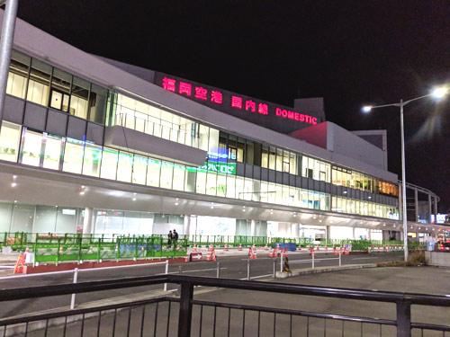 福岡空港 ステイエアポート