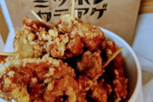 ミツボシカラアゲ 鶏唐弁当テイクアウト専門店