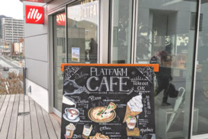 Cafe&Bar PLATFARM 新山口駅のおしゃれカフェ