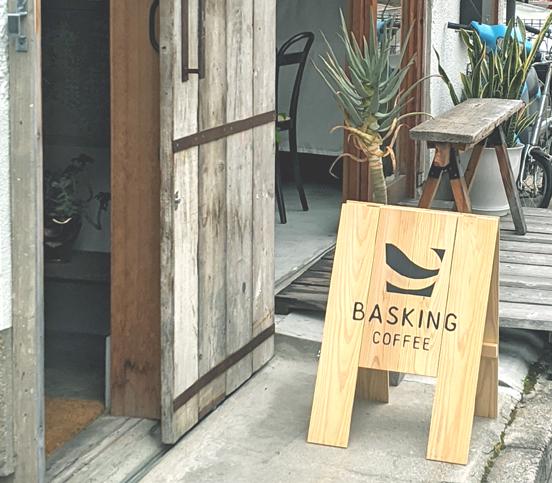 バスキングコーヒー 広島