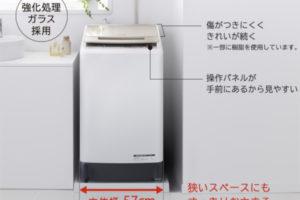 買ってよかった!日立洗濯機の買い替えを検討している人にアドバイス