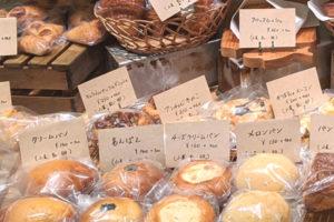 トリドリ亭@南区宇品 街のかわいいパン屋さん