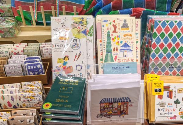 文具女子博in広島