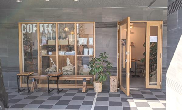 shimaji coffee roasters