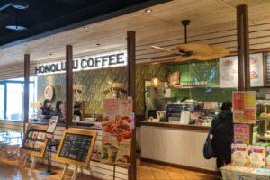 ホノルルコーヒー イオンモール岡山店