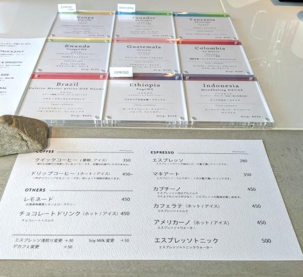 BREATH HIROSHIMA